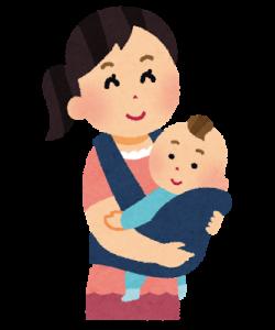 赤ちゃん抱き方