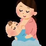 【新米ママ必見!】授乳時の赤ちゃん(新生児)の正しい抱き方