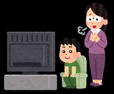 赤ちゃんにテレビは悪影響?いつからならOK?距離や音量も