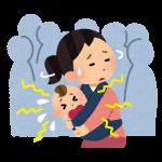 赤ちゃんの癇癪はいつまで続く?物を投げるや自傷行為への対処方法