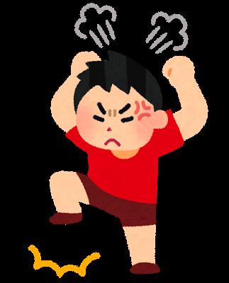 2歳児のイヤイヤ期の接し方と叱り方!歯磨きやご飯食べないの対応