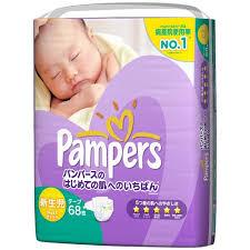 パンパースはじめての肌へいちばんスーパージャンボ新生児