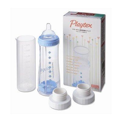 Playtex NEW マザーボトル スターターセット