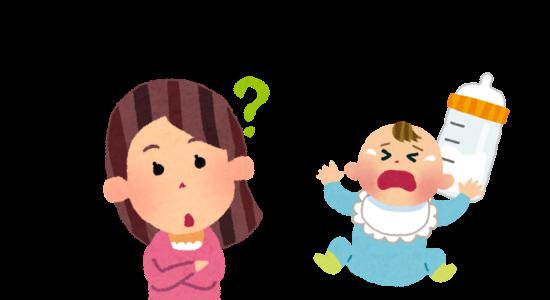 赤ちゃんの便秘の原因は粉ミルク?