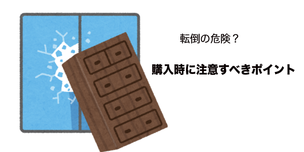 富士桜命水の口コミと評判