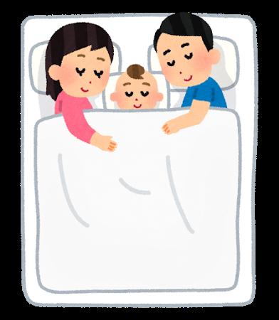 赤ちゃんとの添い寝はいつから?危険な事故を起こさないポイント