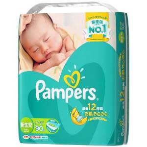 パンパーステープスーパージャンボ新生児