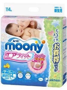 ムーニーエアフィット新生児用