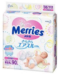 メリーズさらさらエアスルー新生児用