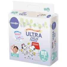 ウルトラプラス新生児サイズ