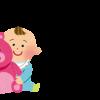 粉ミルク「E赤ちゃん」で便秘改善?口コミや効果を徹底検証!