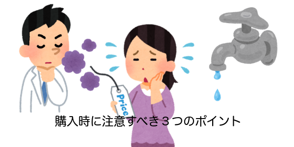 日田天領水の口コミ評判
