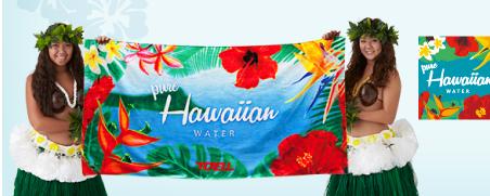ハワイアンウォーターの口コミ評判
