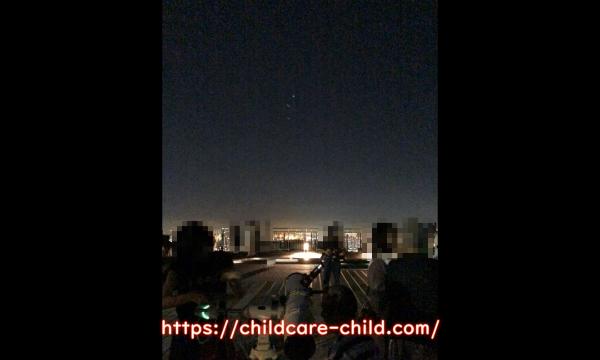 屋上スカイデッキ 天体観測